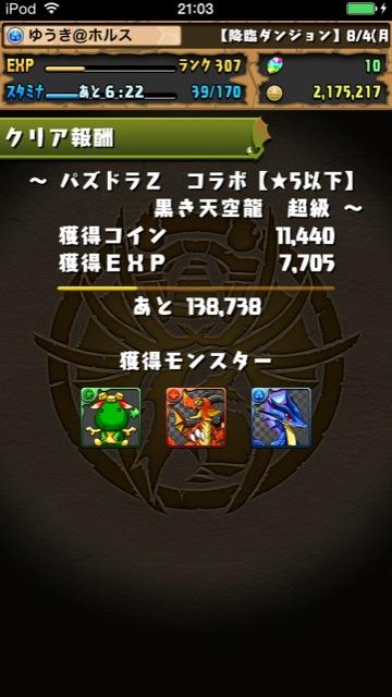IMG_0090[1]